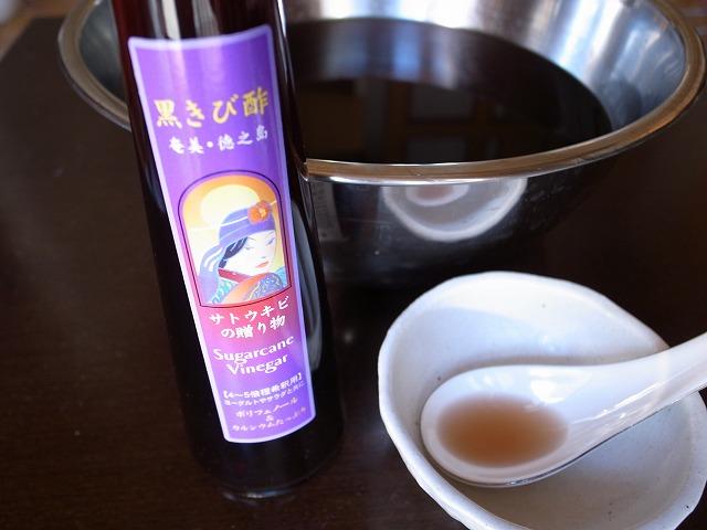 <p>e)冷めてから「クエン酸」または「酢」を入れると発色もよくすっきりとおいしくなります。</p>