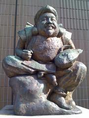 Ebisu statue, Ebisu