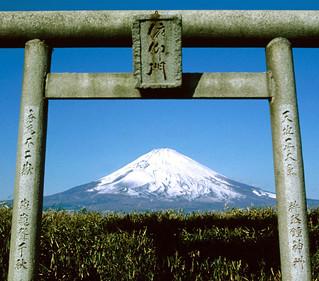 fujisan et et sanctuaire shinto