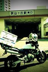 バイク便 狭山ヶ丘駅 即集荷