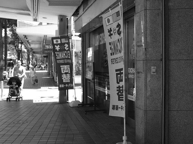 Yokosuka afternoon street. Japan, Jul 2011. 098