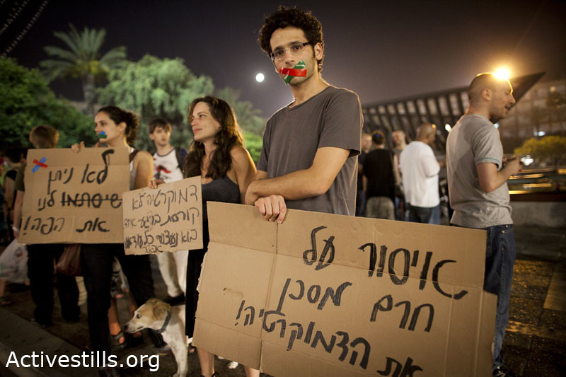 "Protest against the ""boycott Law"", Tel Aviv, Israel, 12/7/2011. on Flickr"