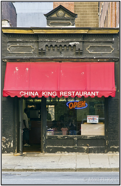 China King Restaurant In Downtown Indianapolis Flickr Photo Sharing