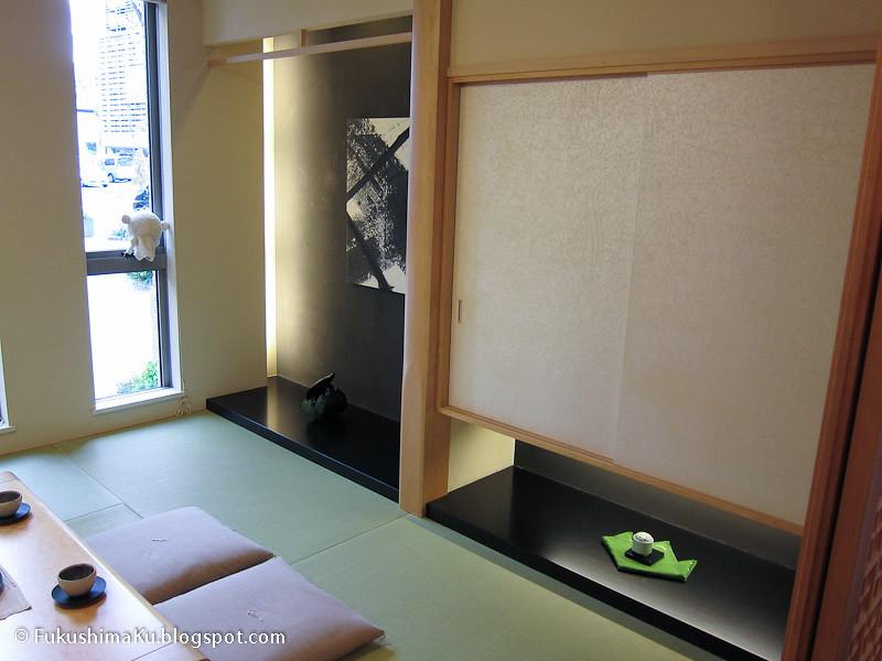 Fukushimaku model room comprare casa in giappone for Comprare case moderne