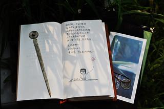 Carol小涵的TRAVELER'S notebook (6)