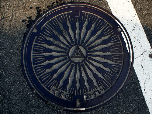Kumano Hiroshima manhole cover(広島県熊野町のマンホール)