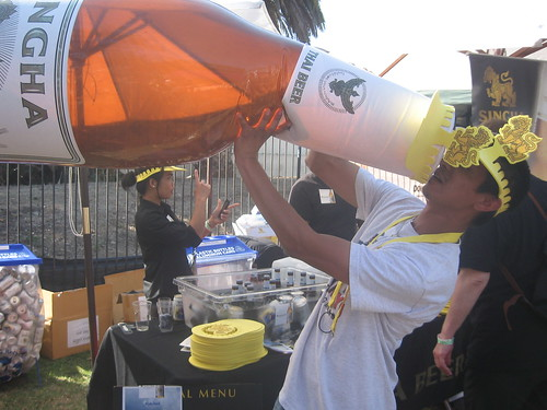 California Beer Festival