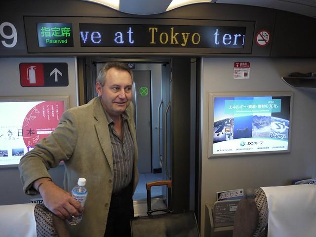 Nozomi Shinkansen Bullet Train - Shin-Osaka to Tokyo high speed train
