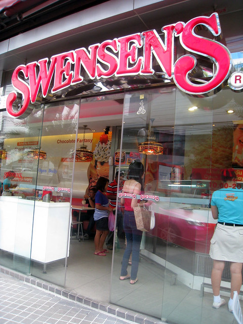 swensens ice cream (1)