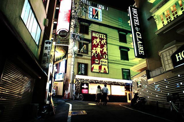 Tokyo Planar - Shibuya