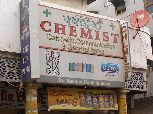 有趣的广告