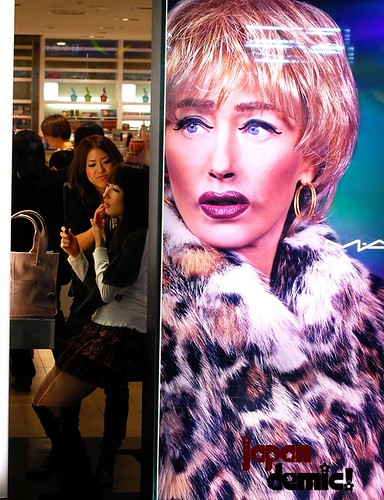 MAC-cindy-sherman-two (Makeup) by japandemic superfly