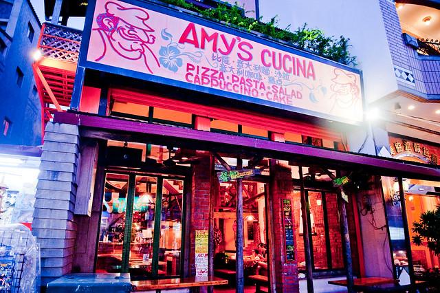 屏東墾丁【Amy's餐廳】