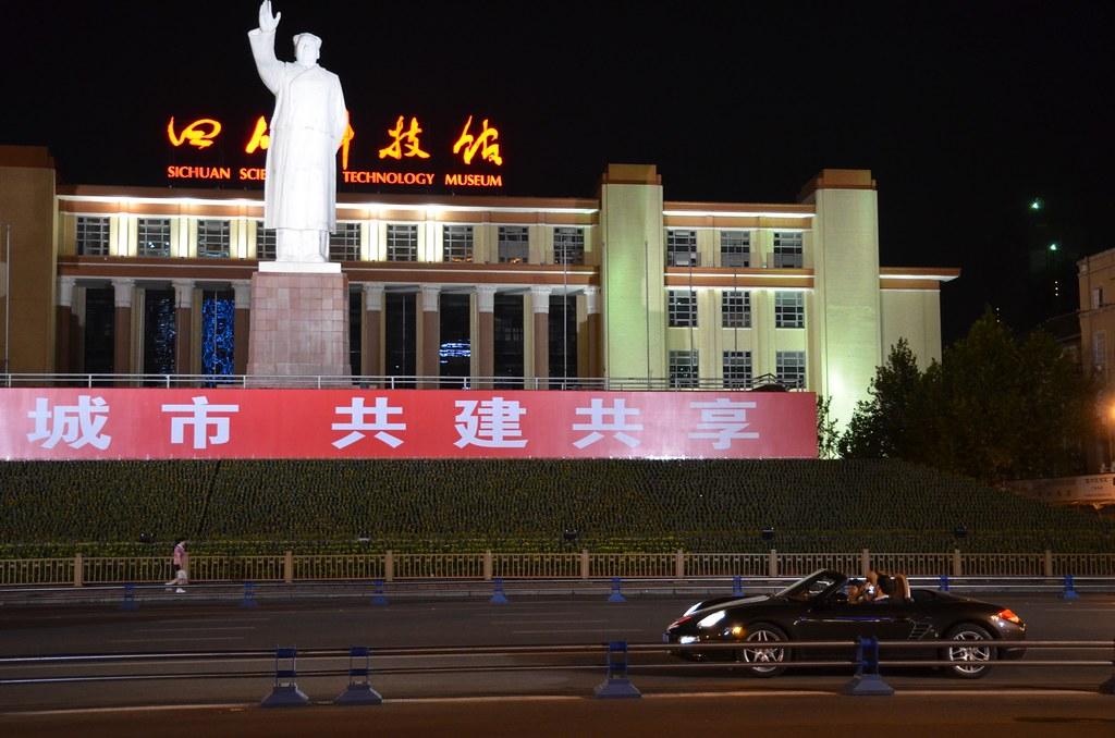 Old vs New China