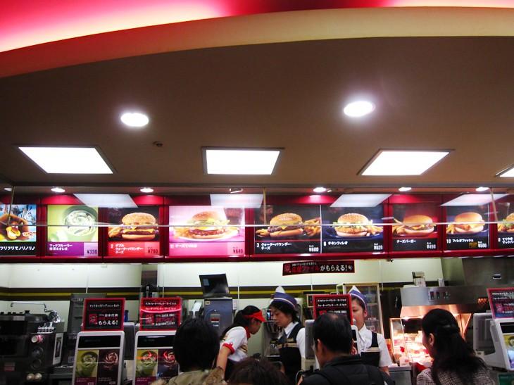 McDonald's (Japan)_3156