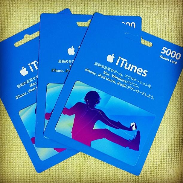先日ブログに書いたようにヨドバシなどでiTunesCardの割引セールが今週日曜まで。 http://t.co/EPVqViMG なので5千円3枚購入。3ヶ月前に2万5千ほどチャージしたけど、大物アプリが多すぎた。