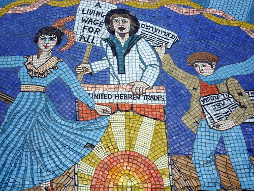 mosaic celebrating united hebrew trades