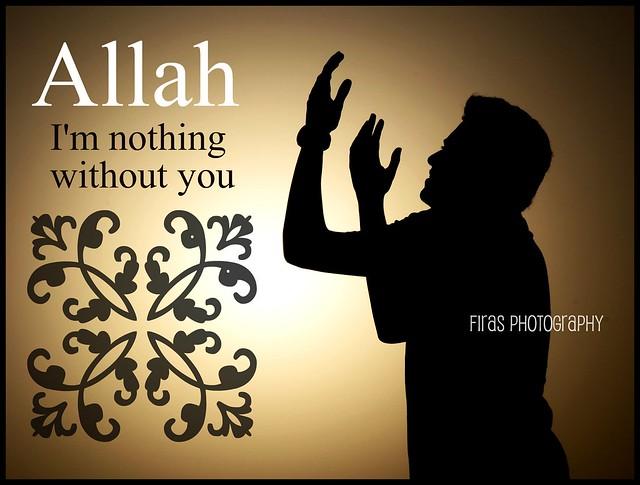 ya allah help me in arabic - photo #13