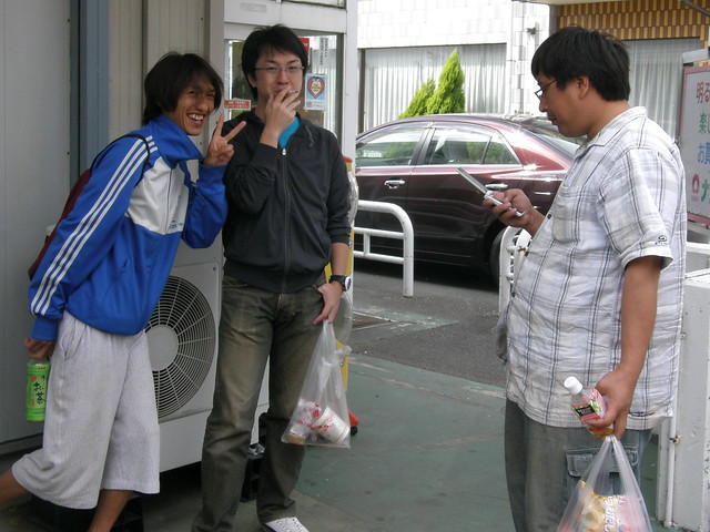 Photo:outside supermarket #9532 By Nemo's great uncle