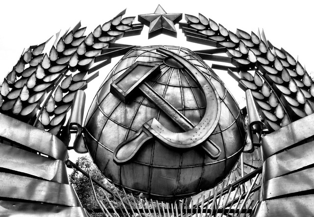 CCCP USSR in Moscow