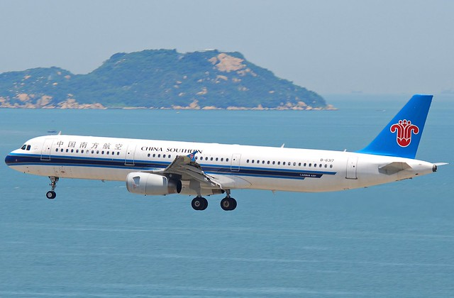 China Southern Airlines Cz 370 Flight Status Spotterlead