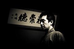 Matsuno Sensei, Ranbyôshi, 05