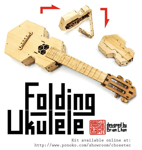 A Folding Ukulele