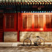 Beijingcycle by i eaт sтars