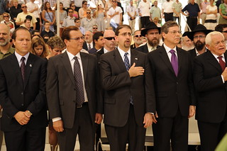 Tenth Anniversary Commemoration Ceremony 9/11 No198