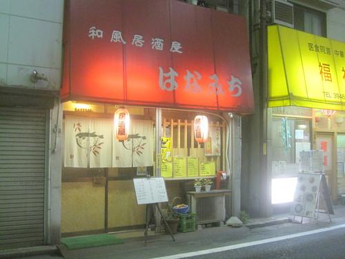 外観@はなみち(桜台)