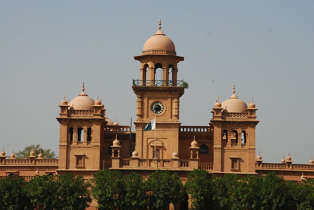 college university islamia college university logo