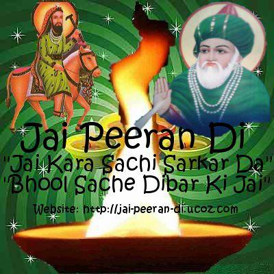 Flickriver Photos From Jai Peeran Di