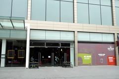 Tap East, Stratford, E20