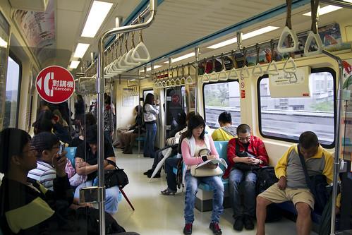 Inside a metro car
