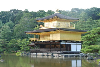 Image of Kinkaku-ji (Golden Pavilion Temple) near Kamigyō-ku. japan gold kyoto buddhism zen temples 京都 pavilion 金閣寺 kinkakuji 京都府 kyōtofu