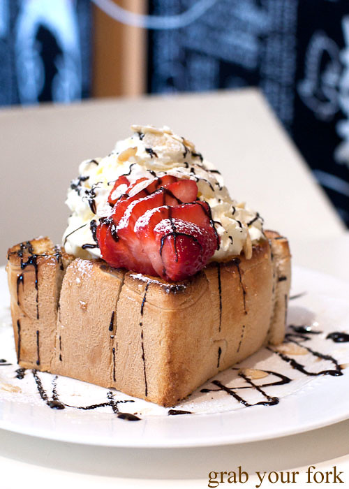 Mario tokyo pizza strathfield grab your fork a sydney for Akash pacific cuisine