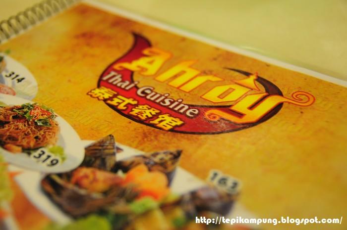Cheras ah roy thai cuisine for Ah roy thai cuisine