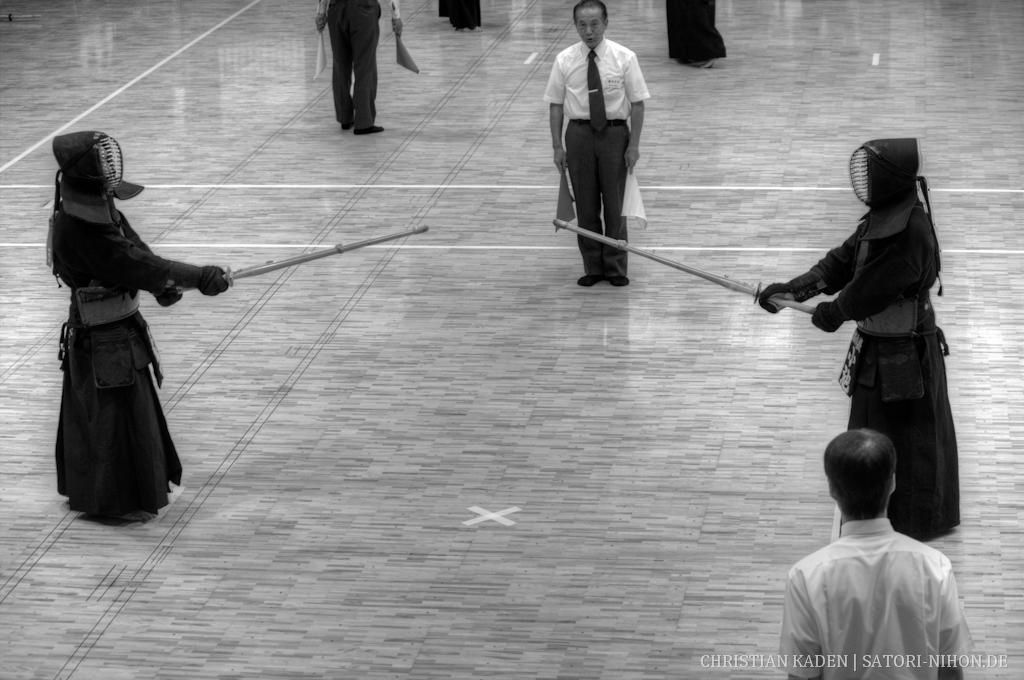 Kyoto Kendo Vereinsturnier HDR