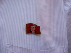 pin of great leader