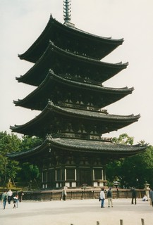 Nara, Kofuku-ji Temple, five storeyed pagoda
