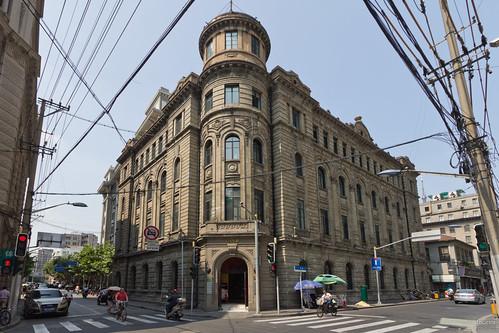 Former Mitsubishi Company Building