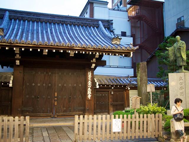 Honno-ji (本能寺)