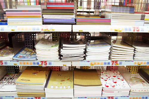 Notebooks galore