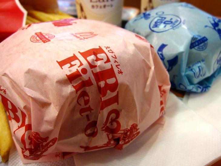 McDonald's (Japan)_3159