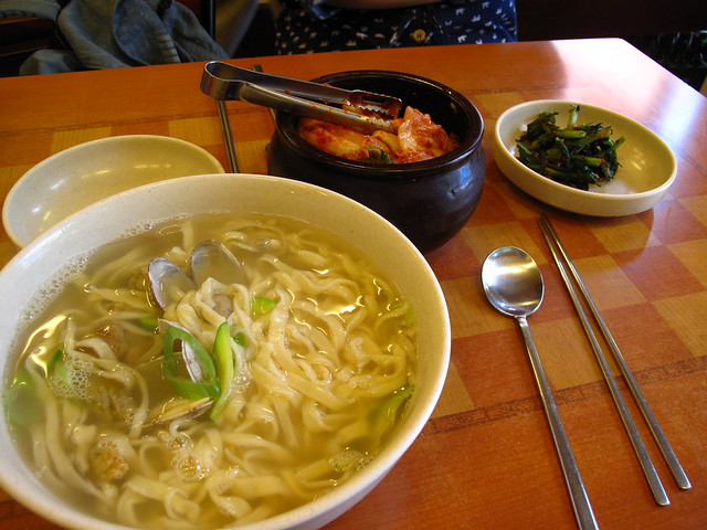 Kalgaksu (Handmade Noodles)