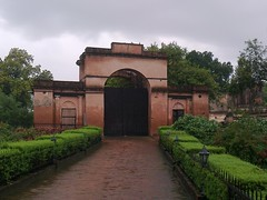 Gateway to British Residency