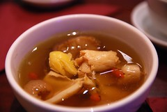 Fish Maw, Shiitake, Gingko, Goji Berry Soup - Easy…