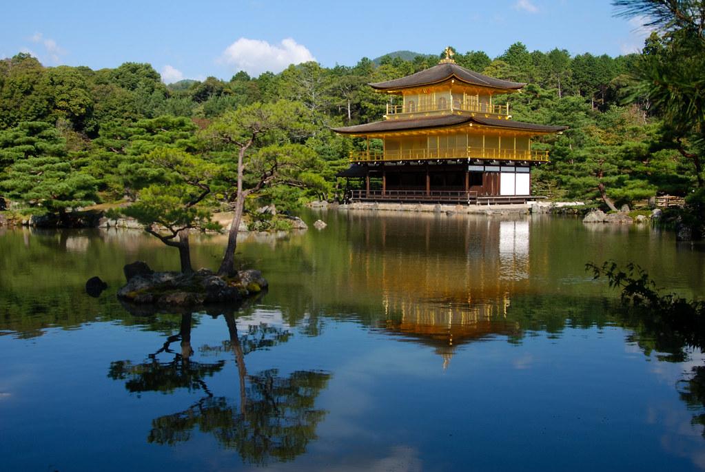 Kyoto - Kinkaku-Ji
