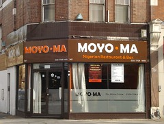 Moyo Ma, Walworth, London SE17