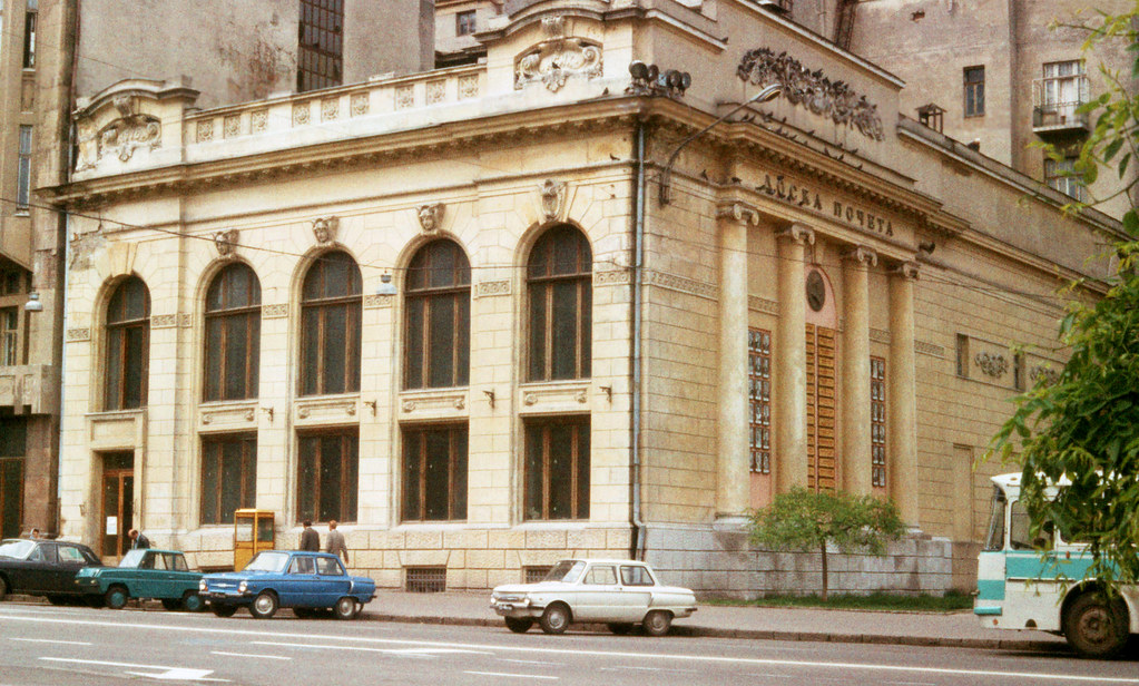ODESSA, Ukraine-Marriage Office, 5-26-1977